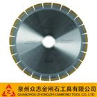 Marble Cutting Saw Blade (12''-24'')