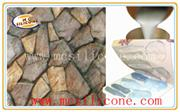 Cultured Stone Moldmaking Silicone Rubber