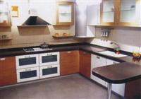 Kitchen Countertop, Granite Countertop, Granite Counter