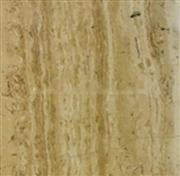 Wooden Marble Stone