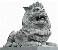 Lion Carving