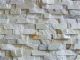 Cultured Stone,Ledge Stone,Veneer
