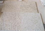 Beige granite tile G682
