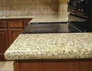 Granite Countertop (SR-C-001)