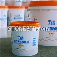 Easy to Clean Porcelain Tile Adhesive for Natural Stone
