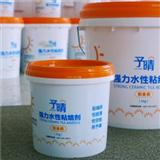 High Strengh Epoxy Adhesive for Building Material - Jy29