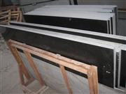 Shanxi Black Small Slab