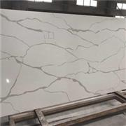 2018 most popular white calacatta quartz stone with big veins