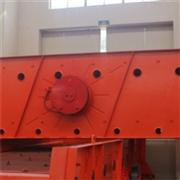 Inclined Vibrating Screen