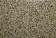 Chinese Yellow Granite stone