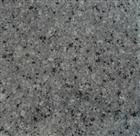 Blue grain granite tiles