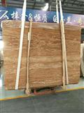Golden Travertine Big slab