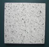 Flamed white granite