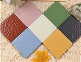 Anti-slip Colorful Ceramic Tiles Square Brick