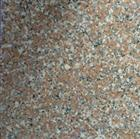 G696 Yongding Red Granite Slab