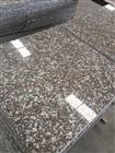 G664 Red Voilet Granite Slab