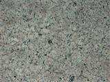 G611 Dark Black Granite