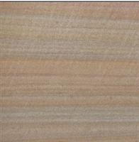 Honed Sandstone