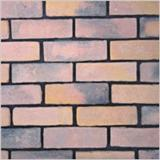 Manmade Cultured Stone - archaised bricks
