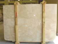 Light Travertine Slab (Cross Cut)