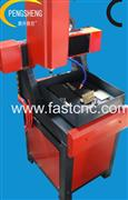 Small metal engraving machine