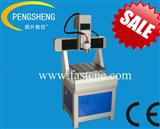 Mini cnc router 400*400*200MM