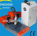 DSP control mini cnc router PC-3020