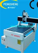 PCB drilling cnc router