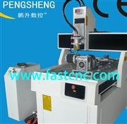 Mold engraver with good quality