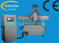 Side lockhole making CNC Router PC-1325-3