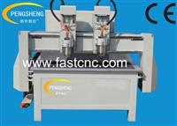 Double heads cnc router PC-1218D/PC-1224D