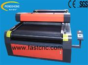 Auto-feed laser cutting machine