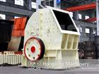 Impact crusher/Economical Impact Crusher/Small Stone Impact Crusher
