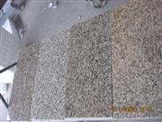 granite tiger skin yellow