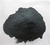 Black silicon carbide grit and powder