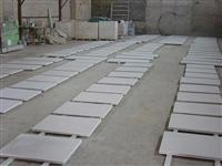 sandstone tiles claddings wall stone