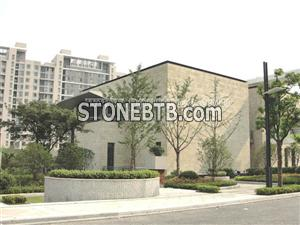 China Hebei yellow sandstone
