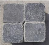 Tumbled Bluestone Tiles