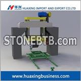 MZDJ160 GANTRY LONGITUDINAL MULTI-DISC BLOCK CUTTER