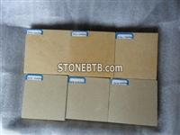 Yellow Sandstone manufacturer