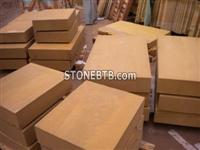 Yellow Sandstone wall tiles