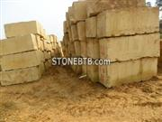 yellow sandstone from China