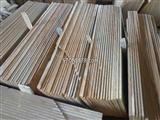 Yellow wood sandstone slabs