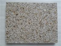 Shandong Rusty Yellow Granite Stone