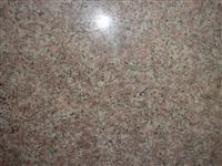 Haiyang Red Granite Tiles and Slabs