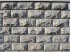 Granite Stone Mushroom Wall Outdoor Decoration Wall Tiles