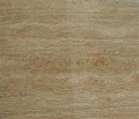 BEIGE TRAVERTINE - MARBLE TILES