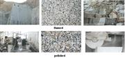 Naturstein ,Granit, Granito G383 Supply From Manufacture