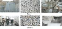 Naturstein Granit Granito G383 Supply From Manufacture