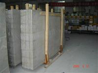 Supply Gangsaw Slabs